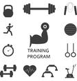 Set of training program icons Sport vector image vector image