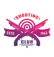 shooting club emblem with two crossed shotguns vector image vector image