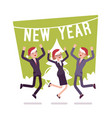 new year office party vector image vector image