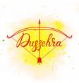 stylish typography dussehr vector image