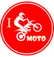 i like motorcycle vector image vector image