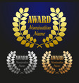 palm lush awards vector image vector image
