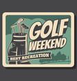 golf club tournament leisure sport club vector image vector image