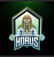 horus esport mascot logo design vector image vector image