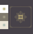 luxury logo template vintage flourishes vector image