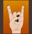 rock hand gesture on orange grunge background vector image