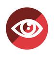Color circular emblem with eye icon vector image