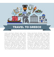 travel to greece banner greek symbols traveling vector image vector image