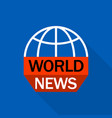 world news logo flat style vector image vector image