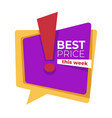 best price this week discount and sale banner vector image