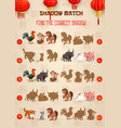 kids find correct shadow game with zodiac animals vector image