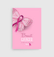 pink breast cancer butterfly ribbon art poster vector image