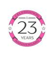twenty three years anniversary celebration logo