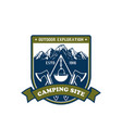 camping and outdoor adventure badge design vector image