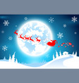backdroptext with santa claus candy and gift vector image vector image