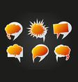 variety bubble speech set vector image vector image