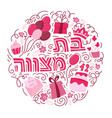 bat mitzvah greeting card vector image