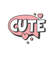 cute short message speech bubble in retro style vector image vector image