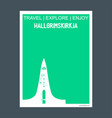 hallgrimskirkja reykjavk iceland monument vector image vector image