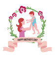 happy mothers day- mom holding baby floral vector image