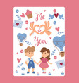 romantic valentine card vector image vector image