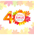 thanks giving wreath 40 vector image vector image