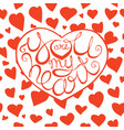 you are my heart quote on seamless background vector image vector image