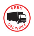 Free Delivery Truck Retro vector image vector image