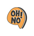 oh no short phrase speech bubble in retro style vector image