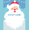secret santa present exchange game poster vector image vector image