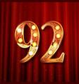 92 years anniversary celebration design vector image vector image