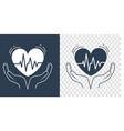 concept of treatment heart silhouette vector image vector image