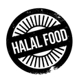 Halal food stamp vector image vector image