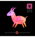 2015 - Chinese New Year vector image