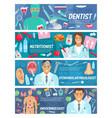 dentistry endocrinology healthcare medicine vector image vector image