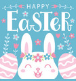 easter card with a cute bunny and lettering vector image vector image