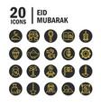 eid mubarak islamic religious celebration vector image