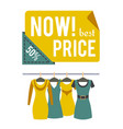 now price 50 half price sale special offer label vector image vector image