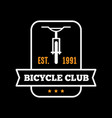bicycle badge and logo good for print vector image vector image