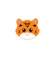 cute animal face vector image vector image