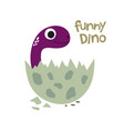 cute cartoon dinosaur in egg vector image vector image