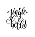 jingle bells hand lettering inscription to winter vector image
