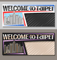 layouts for taipei vector image vector image