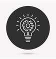 smart - icon isolated simple vector image
