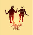 summer cartoon couple calligraphic retro poster vector image vector image
