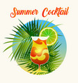 summer cocktail retro poster vector image vector image