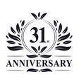 31st anniversary logo 31 years celebration