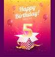 5 years anniversary banner template five vector image vector image