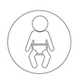baby icon network vector image