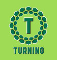 optical illusion turning logo in round moving vector image vector image